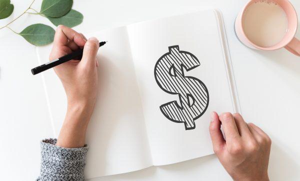 貯金のコツ2 具体的な金額を決める