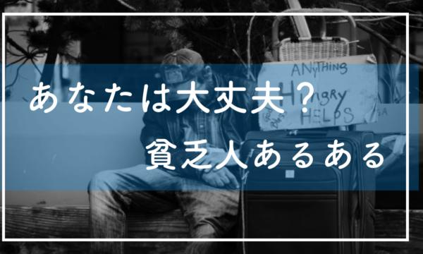 ベンチで佇む男性