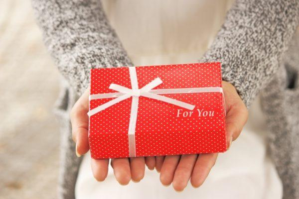 金の使い道②:感謝の気持ちを伝えるために使う