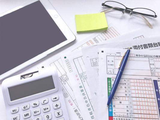 個人型確定拠出年金で節税対策