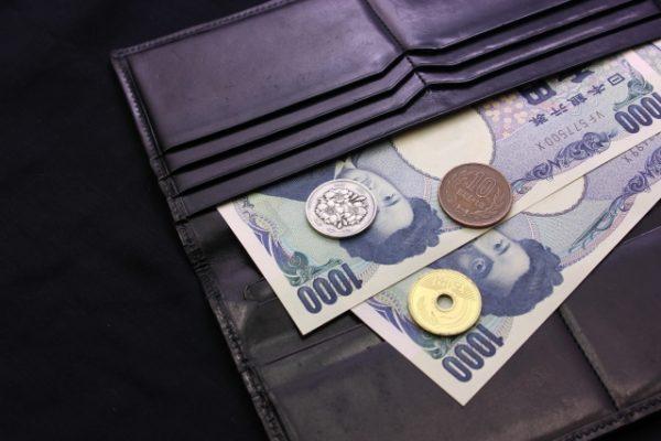 無駄遣いがやめられない時の対策③:必要以上にお金を持たない