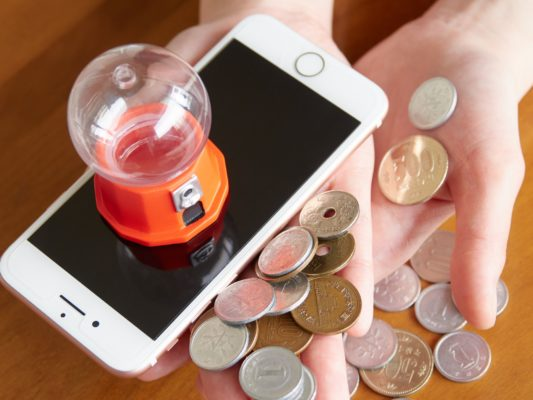 アプリの課金をやめたいけどやめられない!お得な課金方法はある?