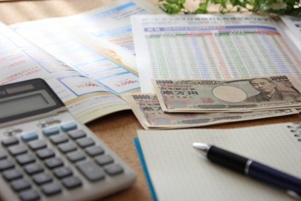 3大固定費の節約方法③:保険費