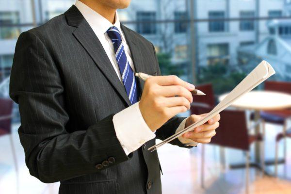 賃貸で仲介手数料を値引きするために仕組みを解説
