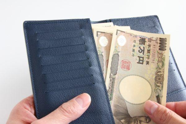 整った財布には節約効果がある