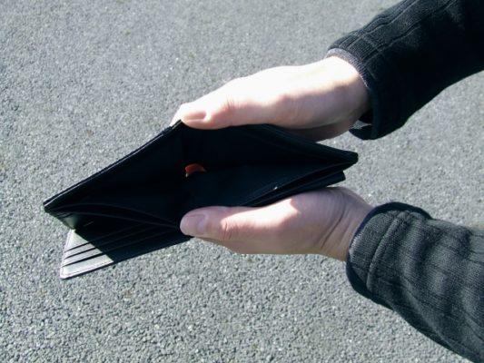 間違いだらけの節約方法③:現金を多く持たないようにする